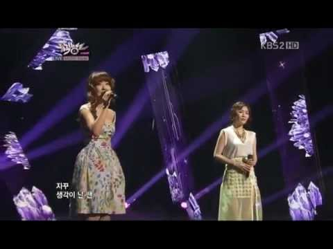 Love Is All The Same - Yangpa ft Lee Haeri (Davichi) and HANNA - Live on Music Bank