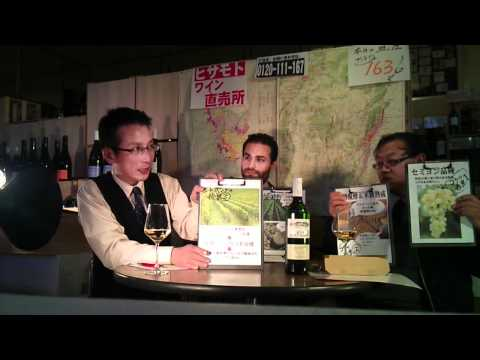 久本酒店がオススメする~ワイン直売所!Vol.11
