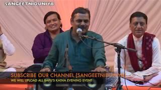 Mayabhai & Bhikudan Gadhvi Ni Jamavat Videsh Moraribapu Ramkatha // Nairobi 2018  Gaahan Loksahitya