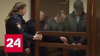 Очень жадный замглавы Одинцова отправился под суд(, 2016-12-04T11:07:03.000Z)