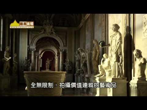 梵蒂岡博物館3D新體驗(11-12-2014)