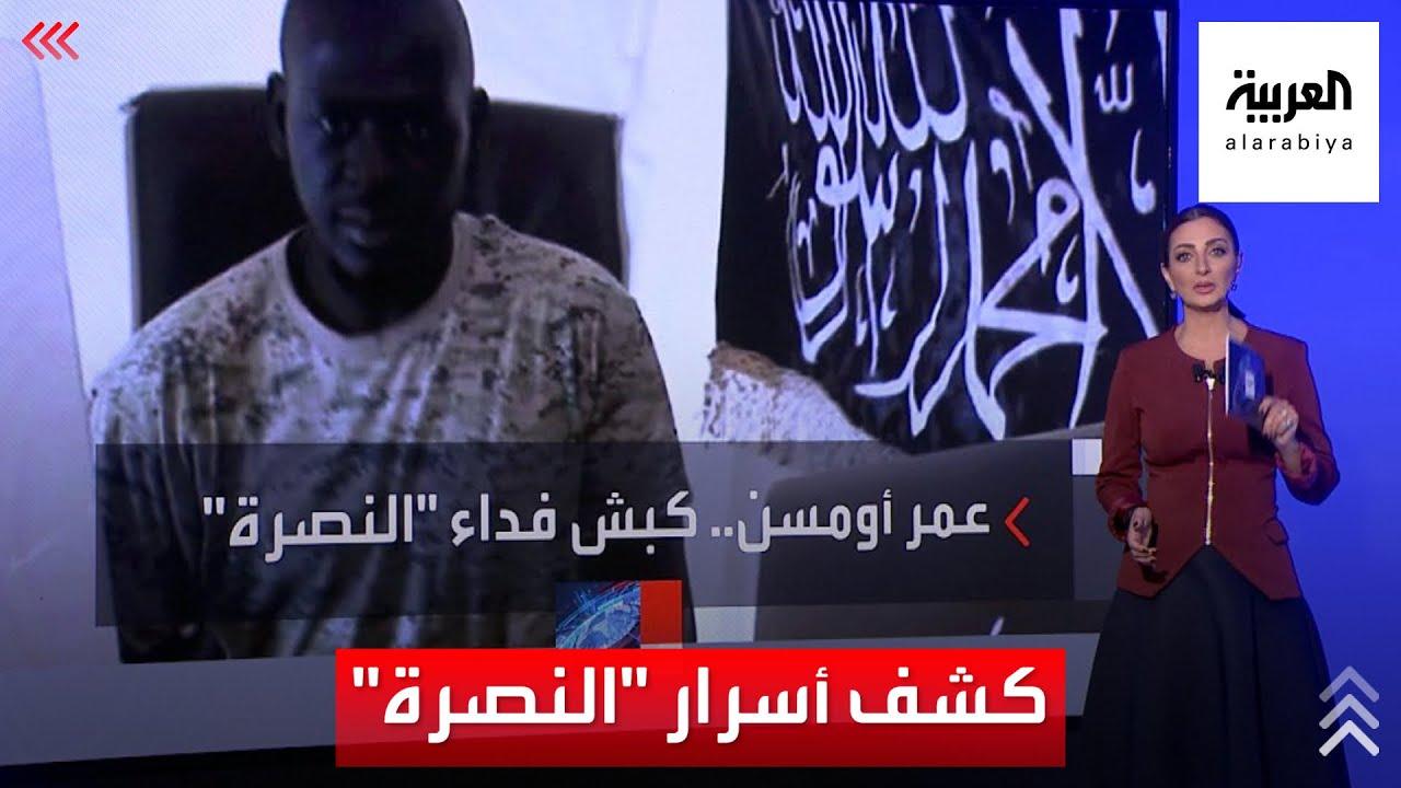 عائلة أومسن تهدد بكشف فضائح جبهة النصرة  - نشر قبل 51 دقيقة