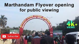 Marthandam Flyover Opening | marthandam flyover open day | Marthandam Flyover Opening Public Viewing