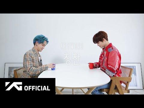 TREASURE : T-TALK 🗣'CHOI HYUN SUK x JIHOON'