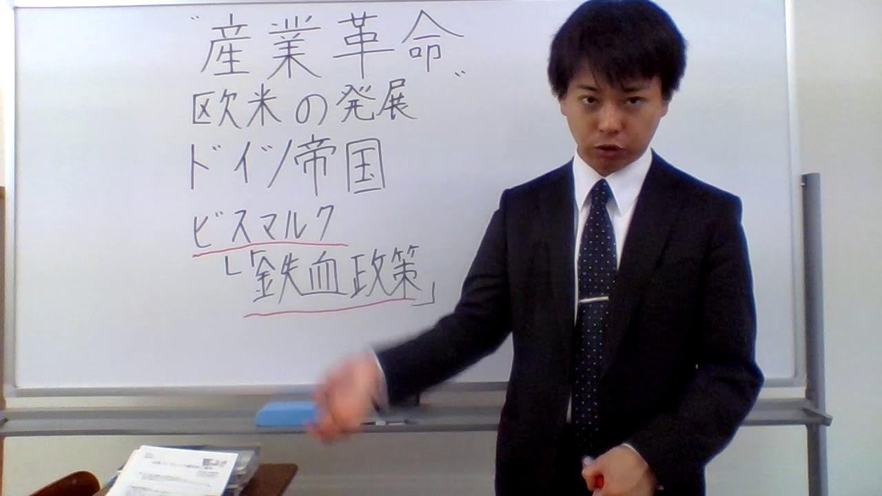 鉄血政策(BYビスマルク)( ・ิω...