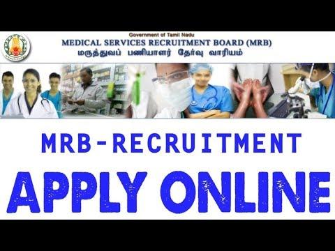 MRBTN Radiographer and Technician Recruitment 2017, मेडिकल सर्विस भर्ती102 रेडियोग्राफर और तकनीशियन