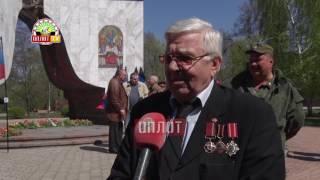 • В ДНР почтили память погибших ликвидаторов аварии на ЧАЭС