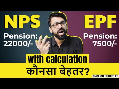Can NPS Give Higher Pension? 🔴EPF Vs 🟢NPS With CALCULATION   Financial Advice LLA NPS Ep#3
