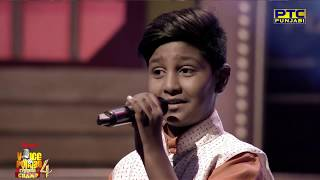Video Rohit | Chham Chham Roun Ankhiyaan | Hans Raj Hans | Studio Round 17 | VOP Chhota Champ 4 download MP3, 3GP, MP4, WEBM, AVI, FLV Juli 2018