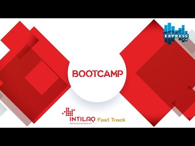 IntilaQ Fast Track: Pour un financement allant jusqu'à 350000 dt par startup