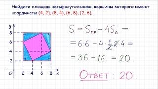 Задача №3 (№ 27701) ЕГЭ 2016 по математике. Урок 76