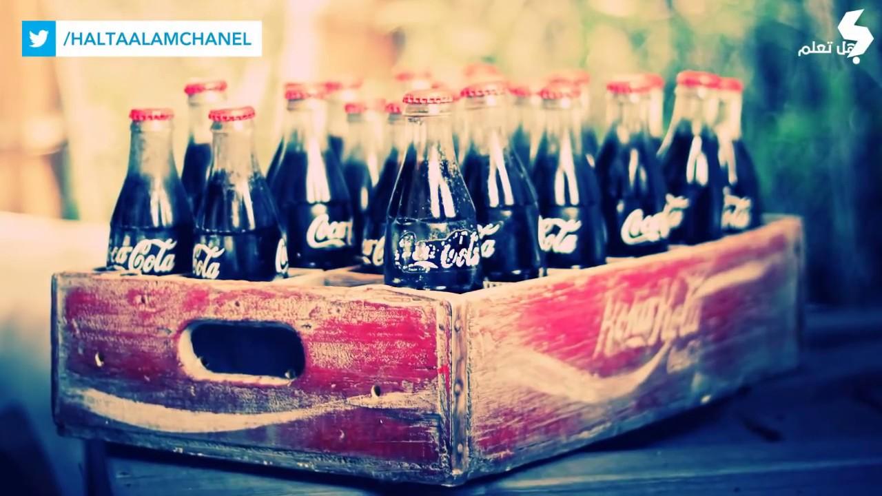 سبعة أشياء مقرفة وجدت في مشروبات كوكا كولا..!!