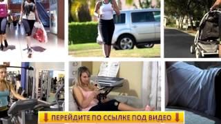 Шорты Для Похудения Владивосток