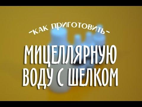 Крем Малавтилин универсальный крем для лица и тела. Серия