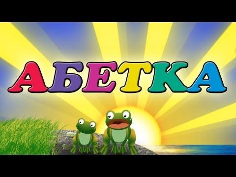 Відео про перший сніг/Розвиваюче відео-вірші для дітей українською мовою