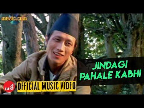 JINDAGI PAHALE KABHI - Prashant Tamang (Official Video) | Prashant Tamang First Song