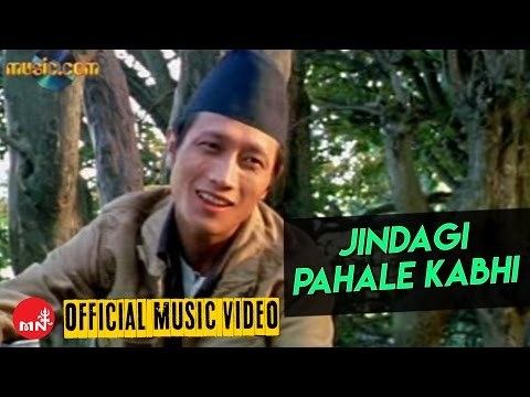 JINDAGI PAHALE KABHI - Prashant Tamang (Official Video)   Prashant Tamang First Song