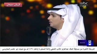 الحلقة الأخيرة من مسابقة الملك عبدالعزيز للأدب الشعبي ( فئة المحاورة )  لعام 1438هـ قناة قريش سيحان