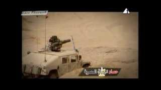 Egyptian Army Exercises in Sinai - April 2012