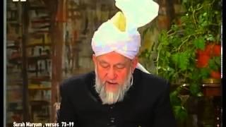 Tarjumatul Quran - Sura' Maryam [Mary]: 72 (2) - 99