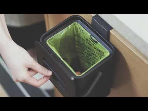 푸벨드마망 음식물 쓰레기통 3L