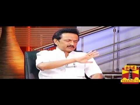 KELVIKKENNA BATHIL - M K Stalin 15.03.2014 THANTHI TV