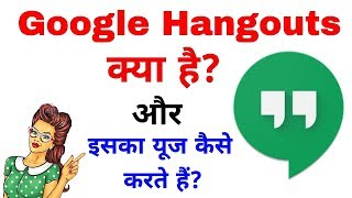 Download lagu What is Google Hangouts How to use it In Hindi MP3