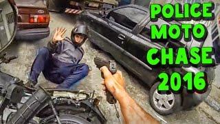 Погони ДПС за мотоциклистами 2016