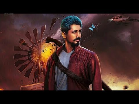 Aval _ Tamil Teaser _  Siddharth This...