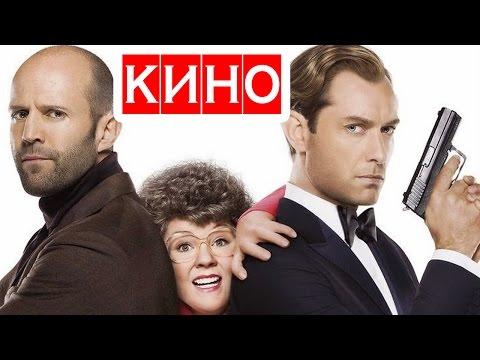 Фильмы Про Тюрьму смотреть онлайн в хорошем HD 720