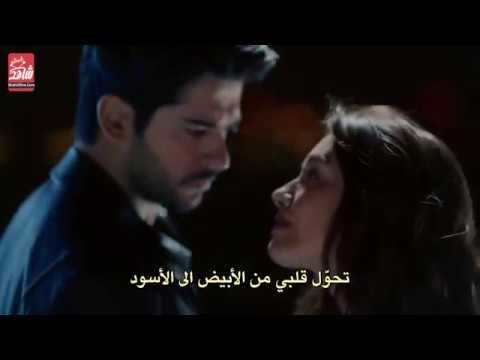 مسلسل حب اعمى الجزء الثاني الحلقة 6 مترجمة الإعلان 2 1 Youtube