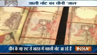 NIA Exposes China & Pakistan Link in Fake Currency Notes Racket