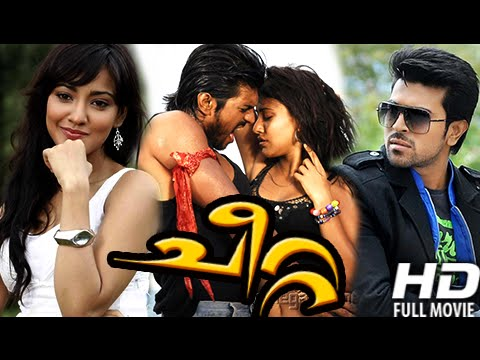 Malayalam Full Movie 2013 Cheetah | Malayalam Full Movie New