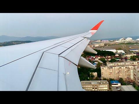 Посадка А350-900 Аэрофлота в Сочи