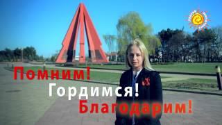 Фото Добрая Молдавия приглашает бельчан 9 мая 2015