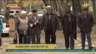 Өскемен қаласында әкімшілік полициясы жетіспей жатыр