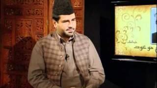 Seerat Hadhrat Masih-e-Maood, Hadhrat Mirza Ghulam Ahmad Qadiani, Islam Ahmadiyyat (Urdu)