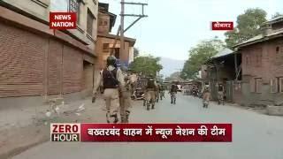 Zero Hour: News Nation Team witnesses stone pelting in Kashmir