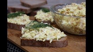 Великолепная НАМАЗКА на Хлеб - Салат из Печени Трески и Плавленого Сырка