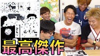 【爆笑必至】リレー形式でガチンコおもしろ漫画対決!!! thumbnail