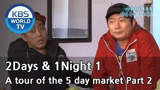 2 Days and 1 Night Season 1 | 1박 2일 시즌 1 ? A tour of the 5 day market, part 2