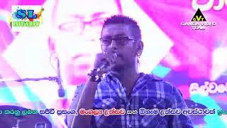 Maharagamata Wahin nathuwa Chamara weerasinghe with purple Range 2019 - SL Live Show