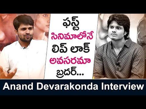 Anand Devarakonda about Vijay Devarakonda & Dorasani Movie - Suman TV Anchor NAG