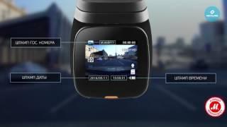 Видеорегистратор Neoline EVO Z1(Видеорегистратор Neoline EVO Z1 для установки на приборной панели или на лобовом стекле автомобиля Подробнее..., 2016-10-28T11:54:10.000Z)