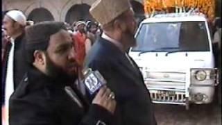 Pir Syed Naseer Ud Din Naseer Shah Gillani SB. Namaz e Janaza