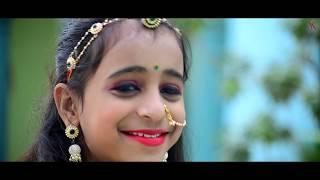 New Rajasthani Song | Baisa ro roop | teaser | Kapil Jangir Ft. Minakshi Rathore