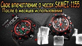 видео Обзор Skmei 1068 с Aliexpress, фото, сравнение.