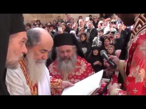 Jerusalem Orthodox Patriarch held a service of the washing of the feet