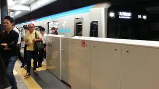 【同期音が癖になる】仙台市営地下鉄東西線 2000系 仙台駅から発車 【仙台・長町・あおば通り#31(地下鉄#04)】