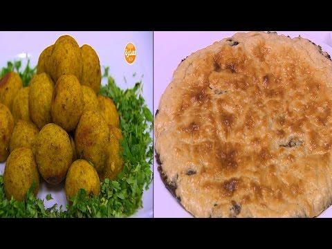 كفتة بالطحينة - كرات البطاطس المقلية - فطيرة دجاج - عصير كيوي بالجرجير : على قد الإيد حلقة كاملة